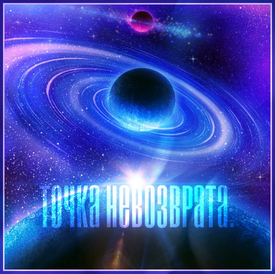 VA - Enigmatic radio online - За пределами Бесконечности наедине с собой...