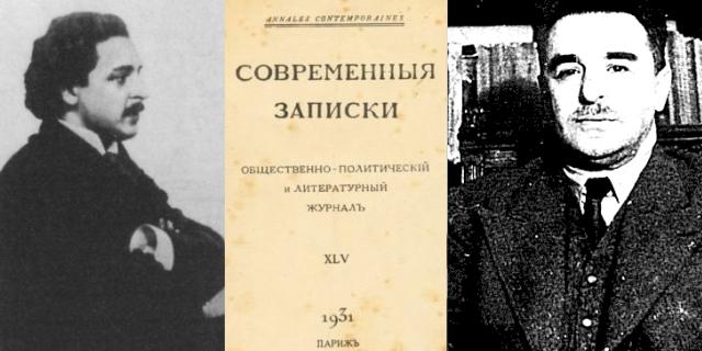 Илья Фондаминский — обыкновенный святой - relevant